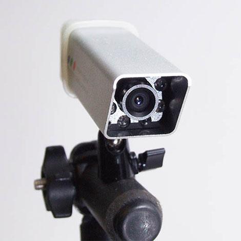 skypole kamera
